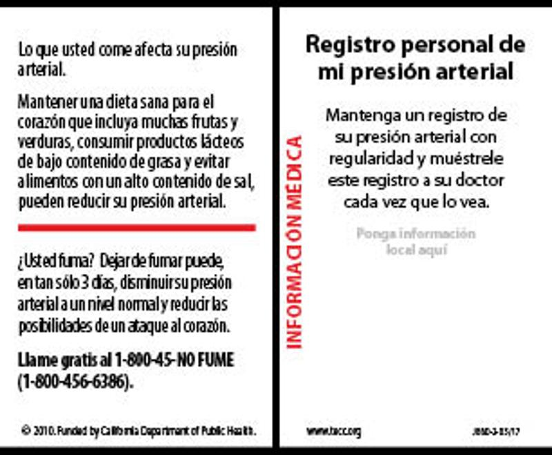 My Personal Blood Pressure Record - Wallet card Spanish