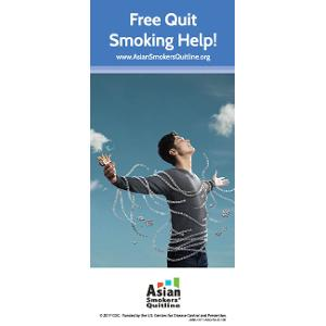 Free Help to Quit rack card (English for Asian Audiences)
